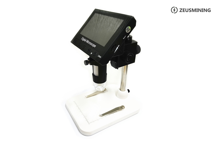 Electronic digital magnifier