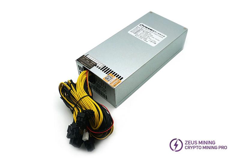Brand new 2500W power supply