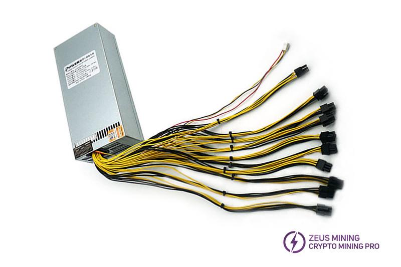 Lianli 2500W power supply