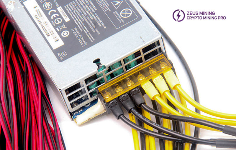 centralized power supply price