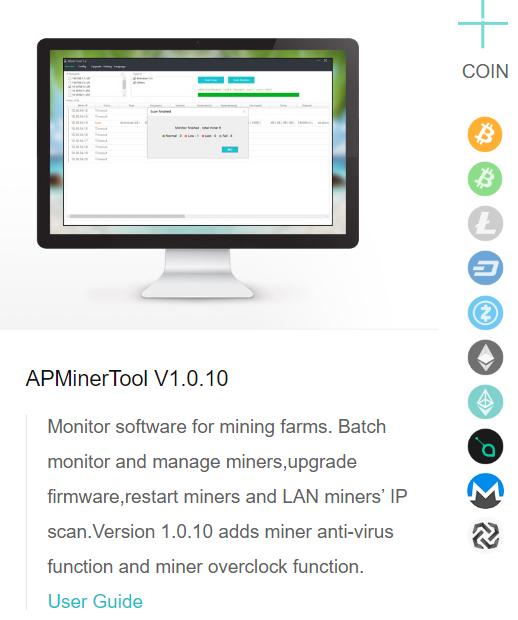 APMinerTool.jpg