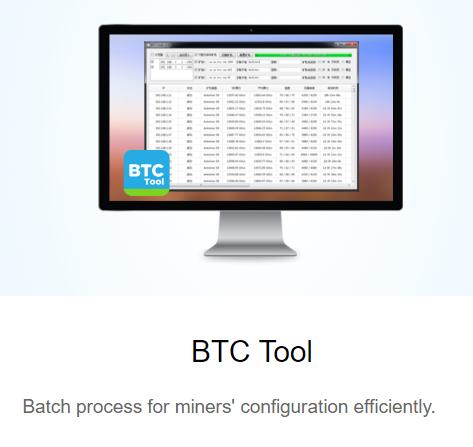Antpool batch tool.jpg