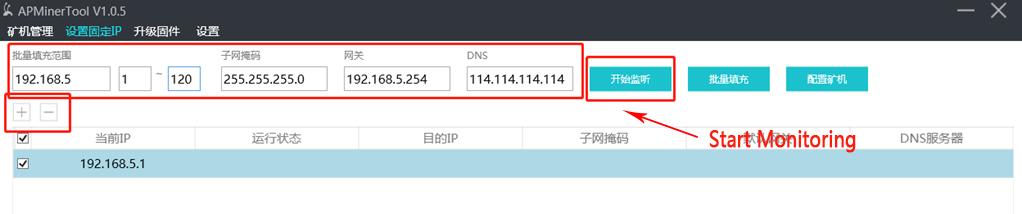 Click Start Monitoring.jpg