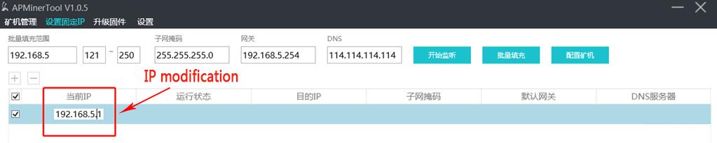 Add miner IP.jpg