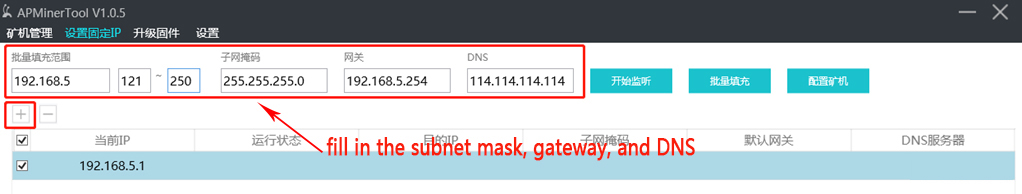 fill in the subnet mask.jpg