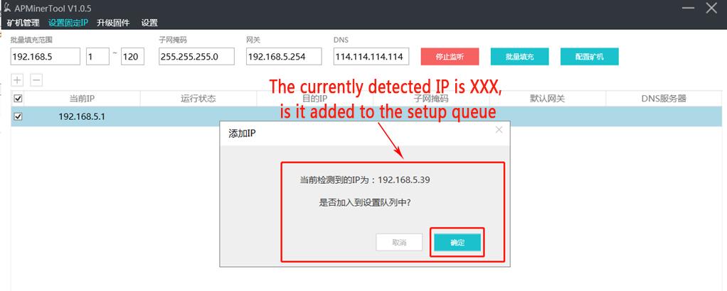 click IP button.jpg