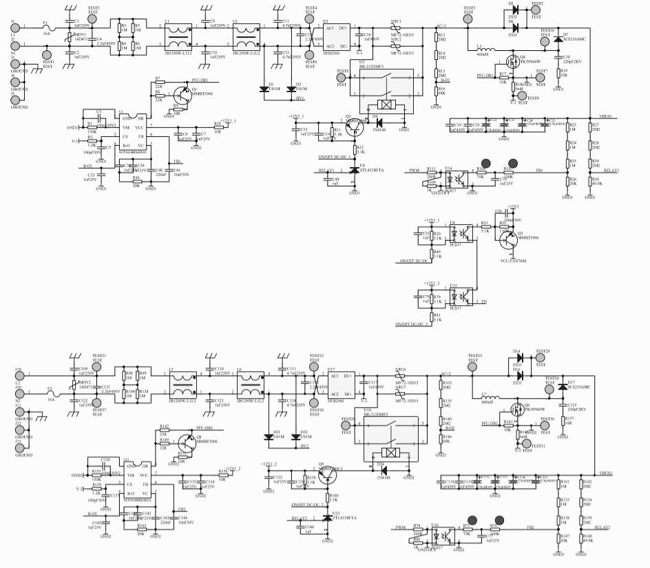 EMI to PFC circuit schematic diagram.jpg