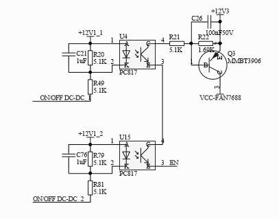U9 VCC power supply control.jpg