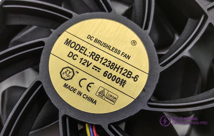 12CM miner fan repair